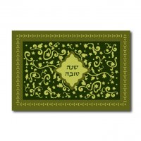 Shana Tova cards-green