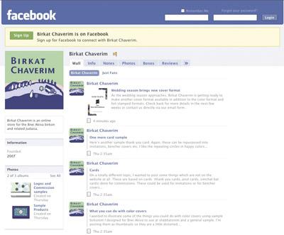 facebook-screen-grab