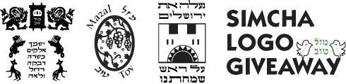 Simcha Logo Giveaway