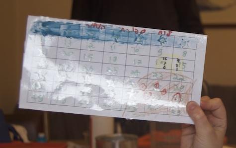Scratch and Win Omer Calendar