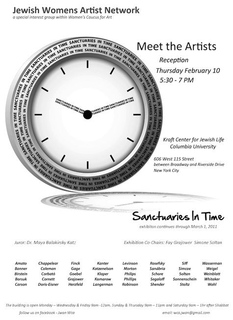 Sanctuaries in Time Kraft Center Caryl Herzfeld