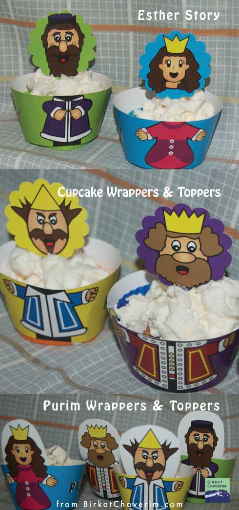 purim character cupcake wrappers and toppers
