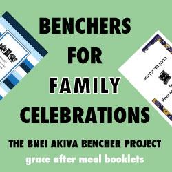 Bnei Akiva Bencher