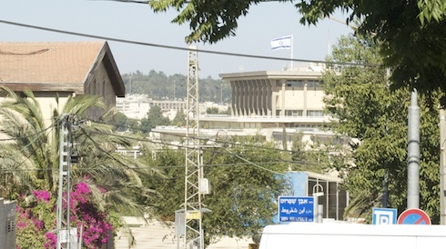 View of the knesset via birkat chaverim