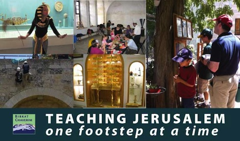 Teaching Jerusalem a footstep at a time a guest post from fun in jerusalem via birkat chaverim