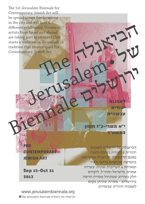 Jerusalem biennale for Contemporary Jewish Art