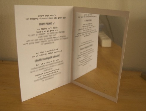 Cute Purim Bar Mitzvah invitation via Birkat Chaverim