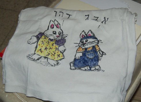 In Progress: Max and Ruby Tzitzit via Birkat Chaverim