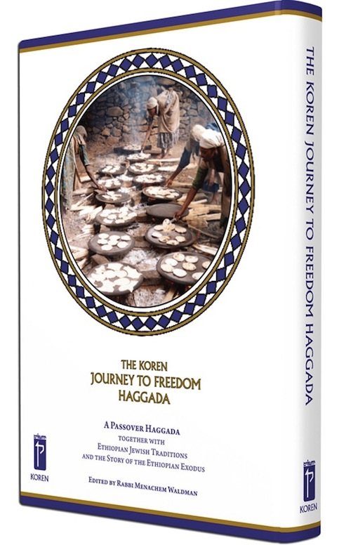Review of the Koren Ethiopian Haggadah Journey To Freedom