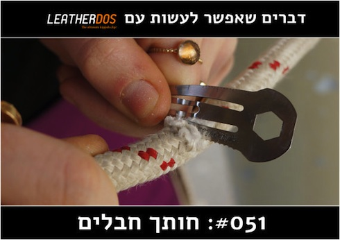 Use 51 for Leatherdos or Clippa clips- cutting rope