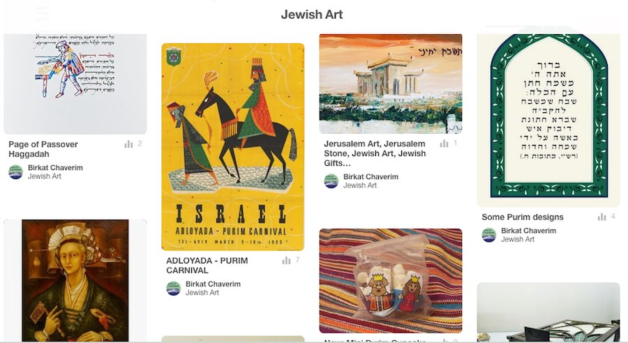Screenshot of the Jewish Art Collaborative Pinterest Board from Birkat Chaverim