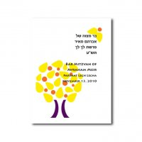Yellow Orange Tree Design
