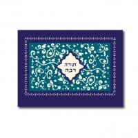 Todah Rabbah- Dark Blue