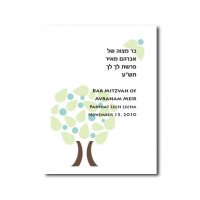 Blue Green Tree Design