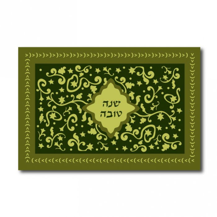 Shana Tova cards-green - Click Image to Close