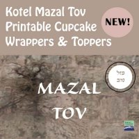 Kotel Cupcake Wrappers + Toppers