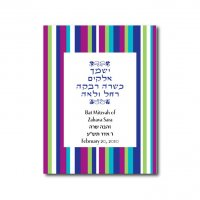 Cover Design Multicolor Stripes