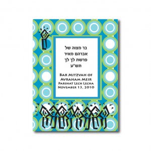 Cover Design Hanukkah Blue
