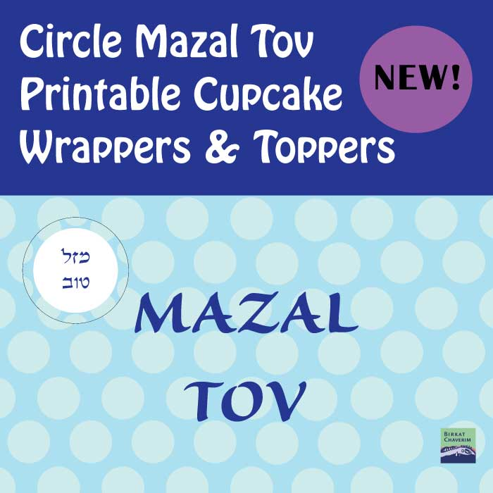 Circle Cupcake Wrappers + Toppers - Click Image to Close