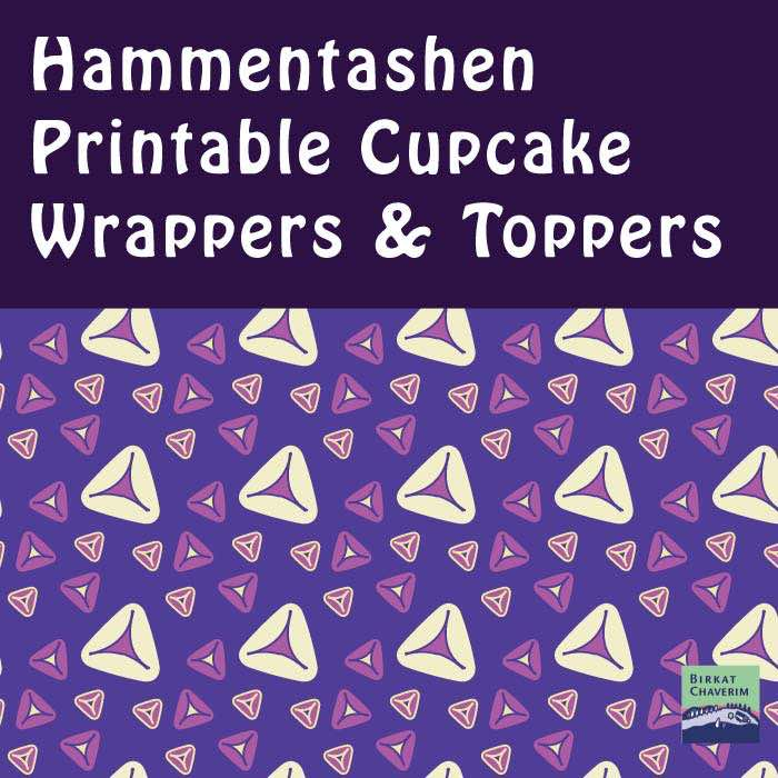 Purim Cupcake Wrappers + Toppers - Click Image to Close