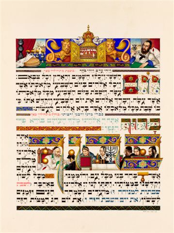 p12 Arthur Szyk Kiddush Sanctification The Szyk Haggadah Lodz 1935 courtesy Historicana