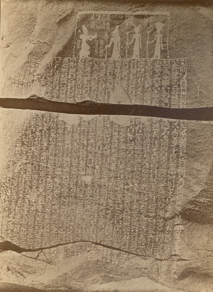 Stela of 'Kharser'. Brooklyn Museum Archives, Charles E. Wilbour Archival Collection [9.4.004]