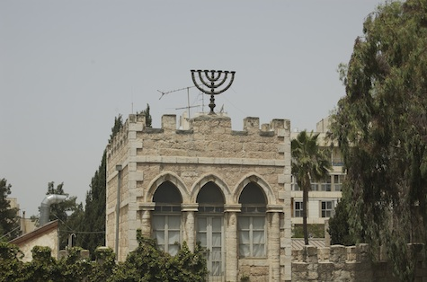 Old Bezalel Menorah