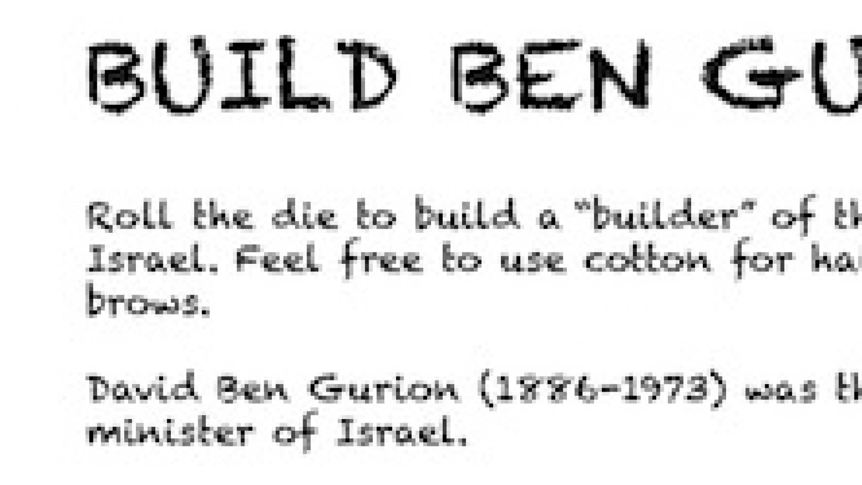 Build Ben Gurion