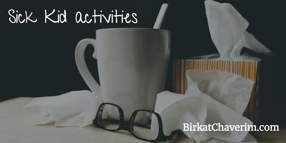 Cup, tissues and glasses as a backdrop for words sick kid activities things to do with your kids when they are home sick
