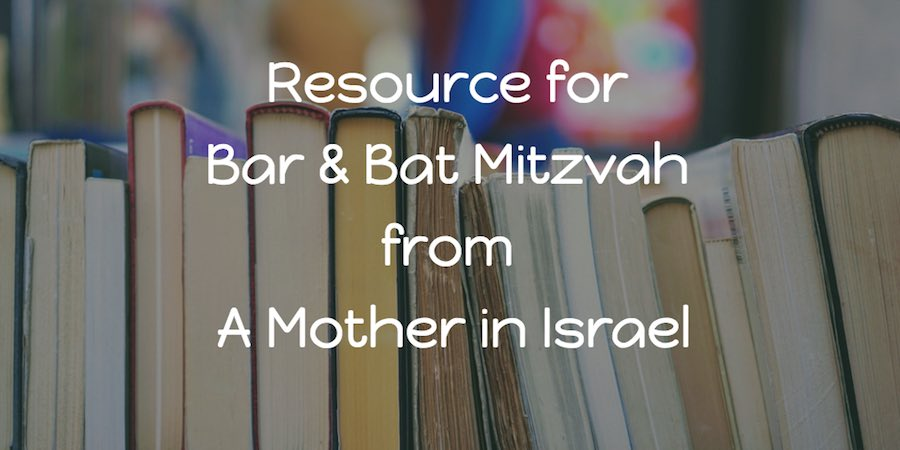 books background for text resource for bar and bat mitzvah from a mother in israel