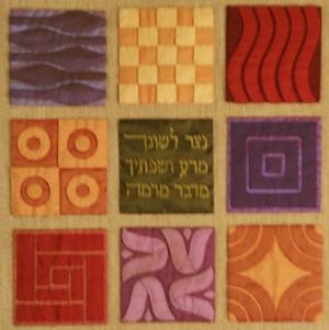 detail geometric Adina Gatt