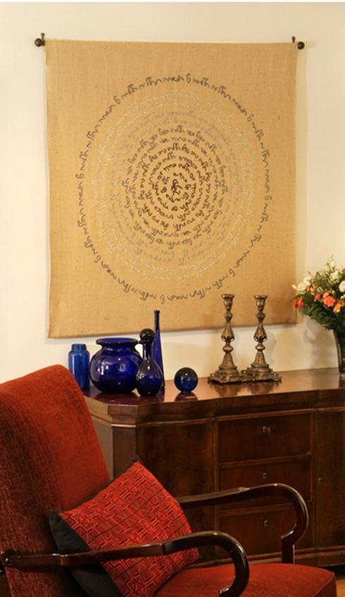 Psalm Mantra Tapestry Adina Gatt used in Joseph Cedar's Footnote Copyright Adina Gatt