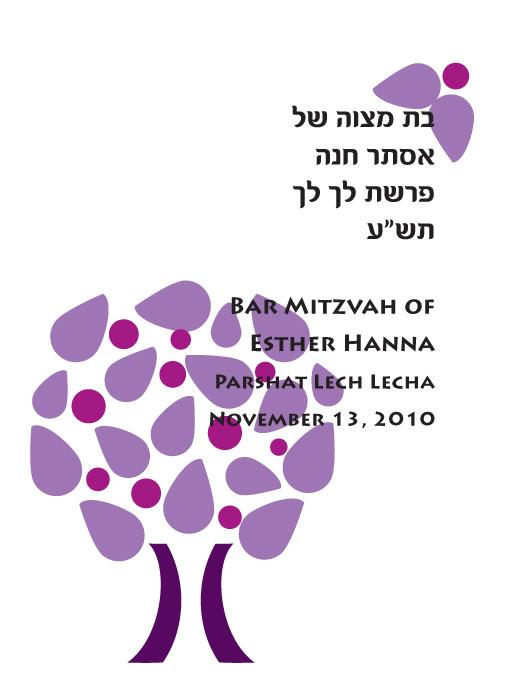 purple_magenta_tree_cover