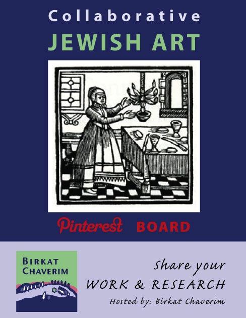 Jewish Art collaborative pinterest board