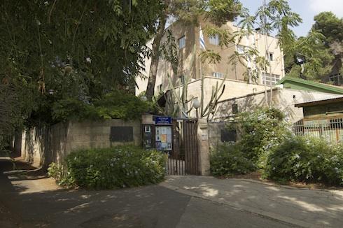 Ben Tzvi Institute