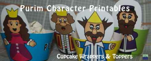 Purim cupcake wrappers