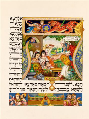 p16_Arthur_Szyk_The_Bread of Affliction The Szyk Haggadah Lodz 1935 courtesy Historicana