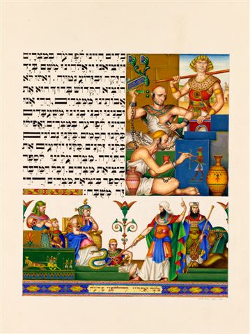p24 Arthur Szyk We Were Slaves to Pharaoh The Szyk Haggadah Lodz 1935 courtesy Historicana