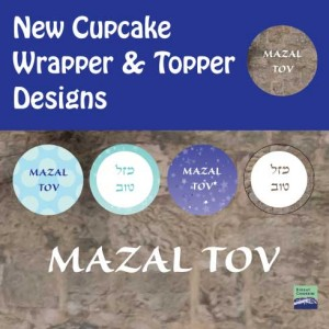 Latest cupcake wrapper designs from birkat chaverim