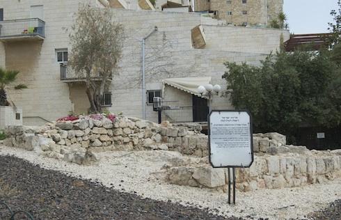 Watch Tower Jerusalem Cultural Exchange Photo via Birkat Chaverim