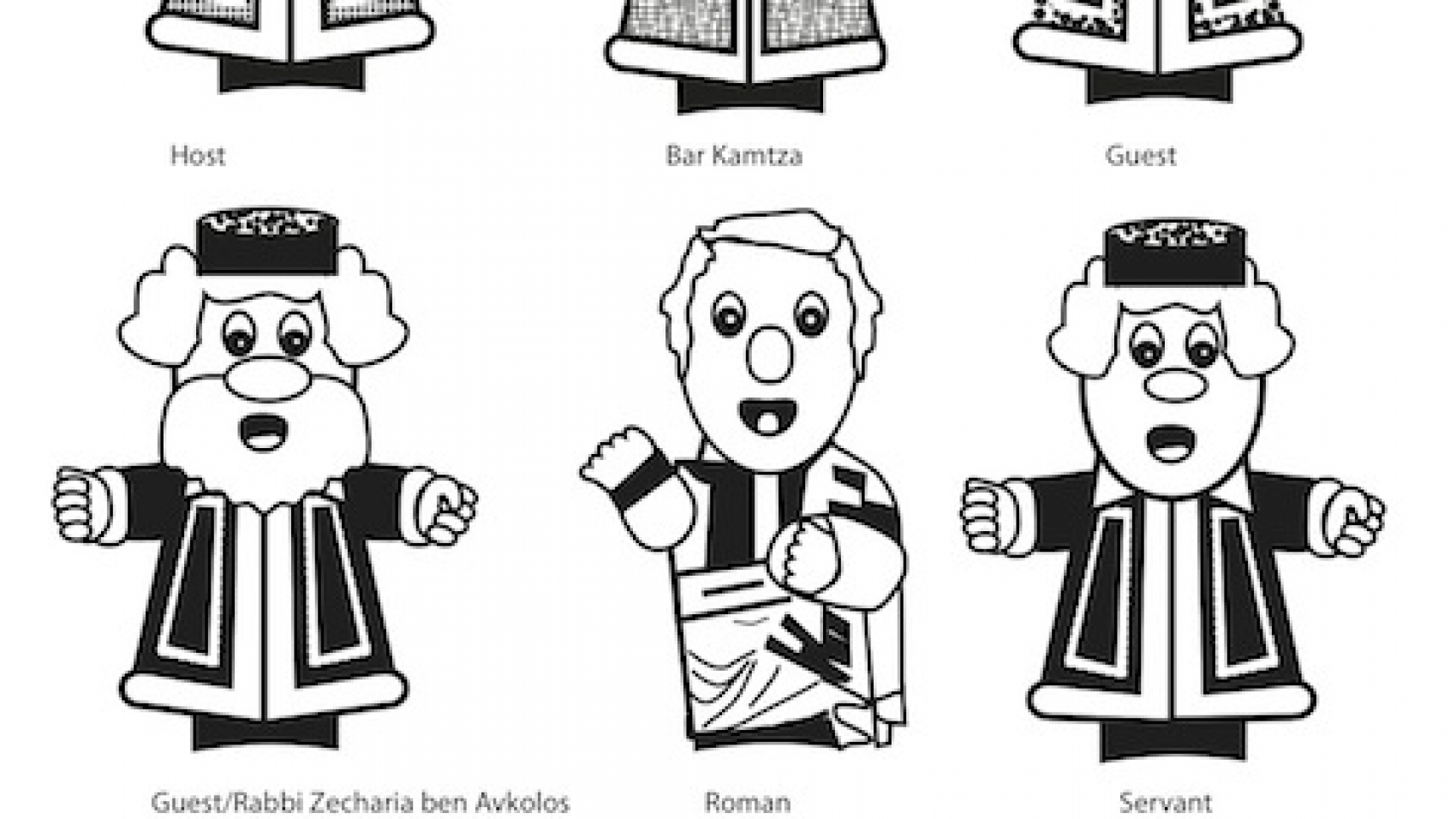 Kamtza and Bar Kamtza or Kamsa and Bar Kamsa puppet template via birkat chaverim