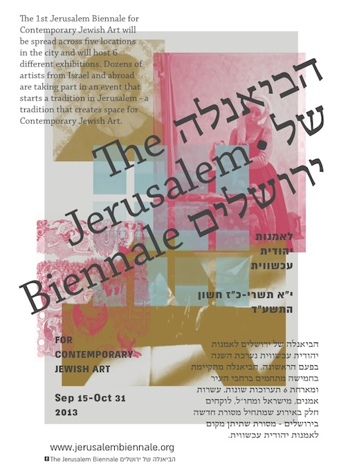 Jerusalem biennale for Contemporary Jewish Art