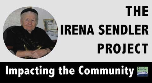 the irena sendler project: Impacting the Community a guest post by laurie rappaport for character counts week. A project by students that helped spread Irena Sender's heroic work in the Warsaw ghetto and created an exhibit and project about her. Via Birkat Chaverim.