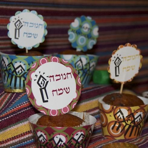Hanukkah Digital Cupcake Wrappers