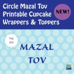 Popular digital cupcake wrappers from Birkat Chaverim: Circles
