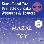 Popular digital cupcake wrappers from Birkat Chaverim: Dark Stars