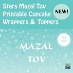 Popular digital cupcake wrappers from Birkat Chaverim: Light Stars
