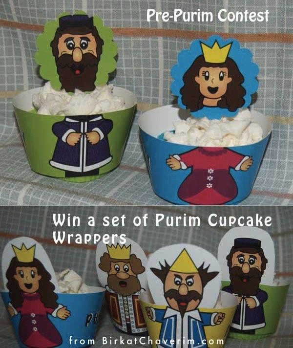 Pre-Purim Contest via Birkat Chaverim
