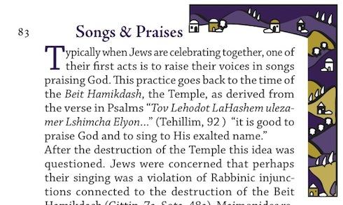 Songs and praises detail bnei akiva bencher.