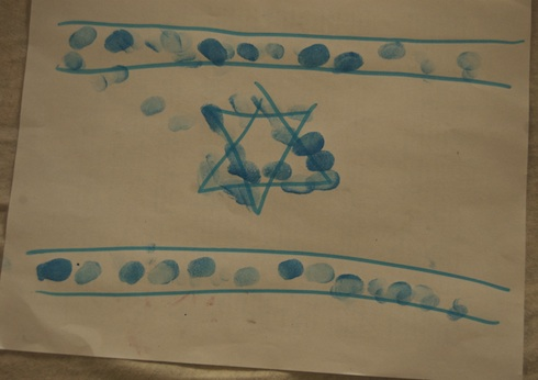 Thumbprint Israeli Flag via Birkat Chaverim